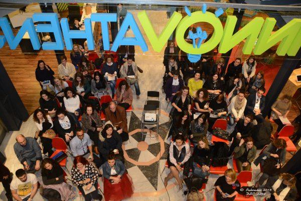 Η 3η παρουσίαση των επιχειρήσεων των Mentees του iforU στο InnovAthens